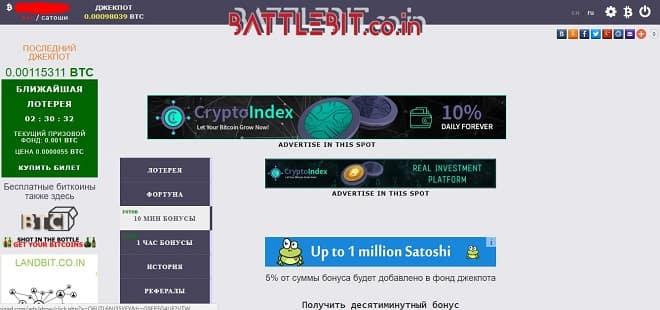 battlebitcoin