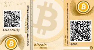 приватный ключ биткоин