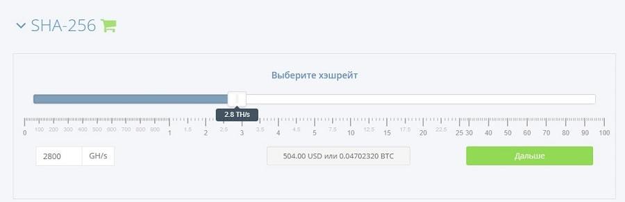 покупка sha-256 на hashflare